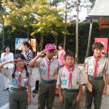 ボーイ隊4名、第12回日本アグーナリー大会に向けて出発します!